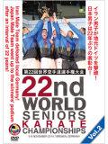 第22回世界空手道選手権大会 Vol.2 【組手編2】 (DVD)