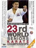 第23回世界空手道選手権大会 Vol.3 【形編】 (DVD)