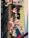 チャリティ全日本実業団空手道選手権大会 (DVD)