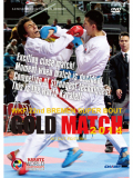 GOLD MATCH 2014 -NO CUT EDITION- WKF 22nd ブレーメン スーパーバウト集 (DVD)