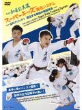 THE 和道会美濃 スーパーキッズ養成システム -山口メソッド!進化する脅威の練習体系- (DVD)