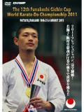 第12回船越義珍杯世界空手道選手権大会 (DVD)