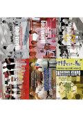 山城美智の「トマリ手セミナー外伝」 6巻セット (DVD)