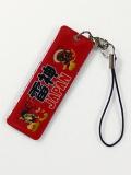 ストラップ 雷神JAPAN (赤)