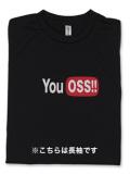 Tシャツ 長袖 YouOSS 黒