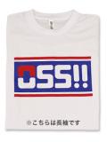 Tシャツ 長袖 OSS!! スポーティ 白