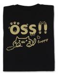 Tシャツ OSS!!キャット 黒