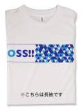 Tシャツ 長袖 OSS!! スクエア 白