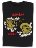 Tシャツ OSS!! 風神雷神 黒