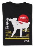 Tシャツ OSS!! The 空手道 黒