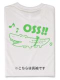Tシャツ 長袖 OSS!! ワニ 白