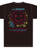 21回全少記念Tシャツ (黒)