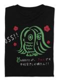 Tシャツ OSS!! あまびえ 黒