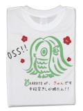 Tシャツ OSS!! あまびえ 白