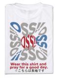 Tシャツ OSS!! タイポグラフィー 長袖 白