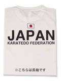 JKF JAPAN メッシュロングスリーブTシャツ (白)