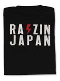 2019 JKF×デサント JAPAN Tシャツ (ブラック)
