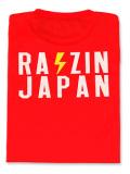 2019 JKF×デサント JAPAN Tシャツ (オレンジ)