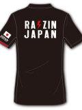 Tシャツ JKF×デサント JAPAN2020(ブラック)