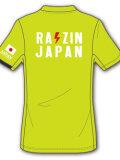 Tシャツ JKF×デサント JAPAN2020(ライム)