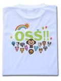 OSS!! アニマル Tシャツ 白