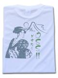 OSS!! The 日本 Tシャツ 白