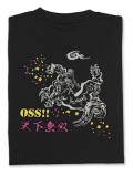 Tシャツ OSS!! シーサー 黒
