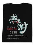 Tシャツ OSS!! 感謝 黒
