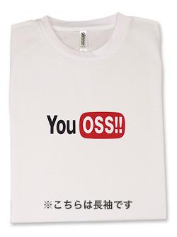 Tシャツ 長袖 YouOSS 白