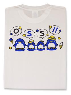 Tシャツ OSS!!仲良しペンギン 白