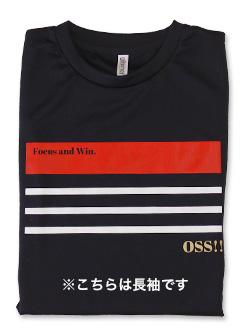 Tシャツ 長袖 OSS!! ニース 黒