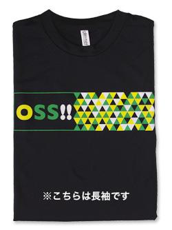 Tシャツ 長袖 OSS!! スクエア 黒