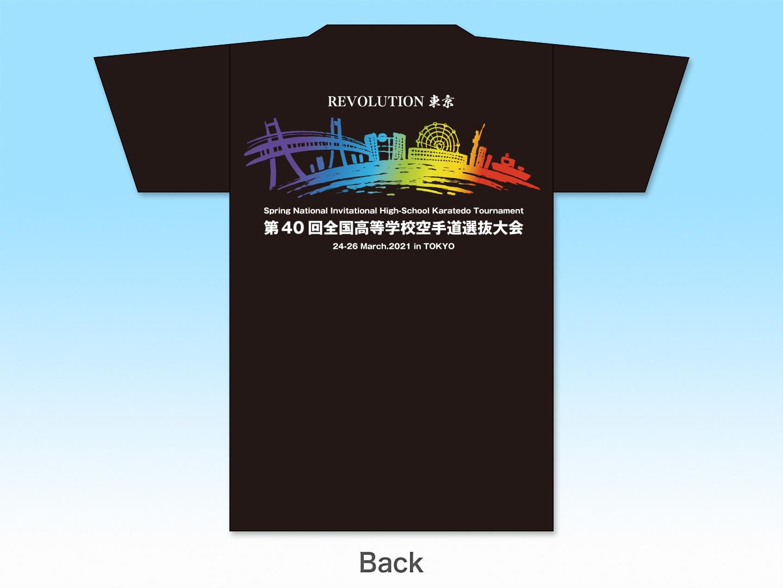 背中の画像:40回高校選抜大会記念Tシャツ(黒)