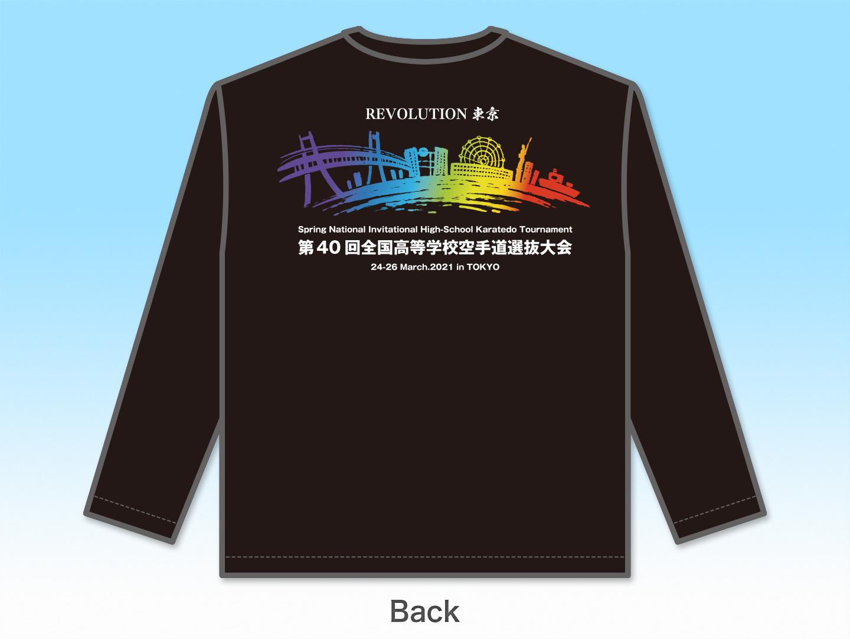 背中の画像:40回高校選抜大会記念Tシャツ 長袖(黒)