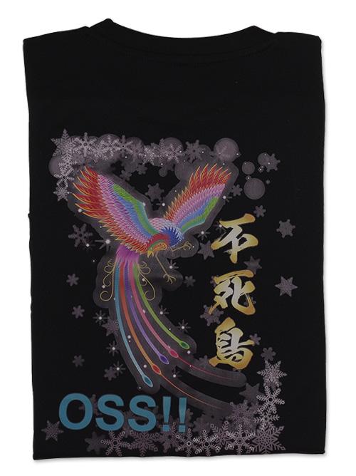Tシャツ OSS!! 不死鳥 黒