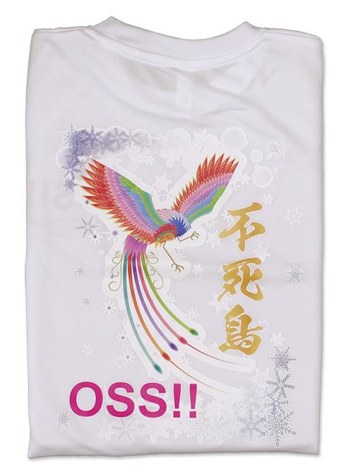 Tシャツ OSS!! 不死鳥 白