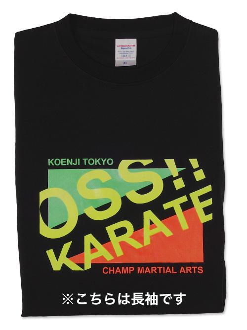 Tシャツ OSS!! おしゃれ風(蛍光) 長袖 黒
