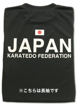 JKF JAPAN メッシュロングスリーブTシャツ (黒)