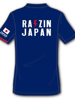 Tシャツ JKF×デサント JAPAN2020(ブルー)
