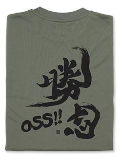 Tシャツ OSS!! 勝ちを志す グレー