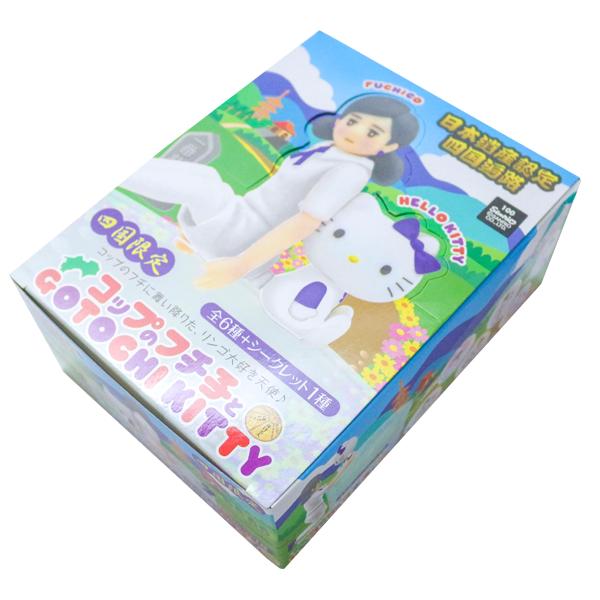 コップのフチ子とハローキティ 四国限定ver「四国遍路」 【BOX売り:14個入り】