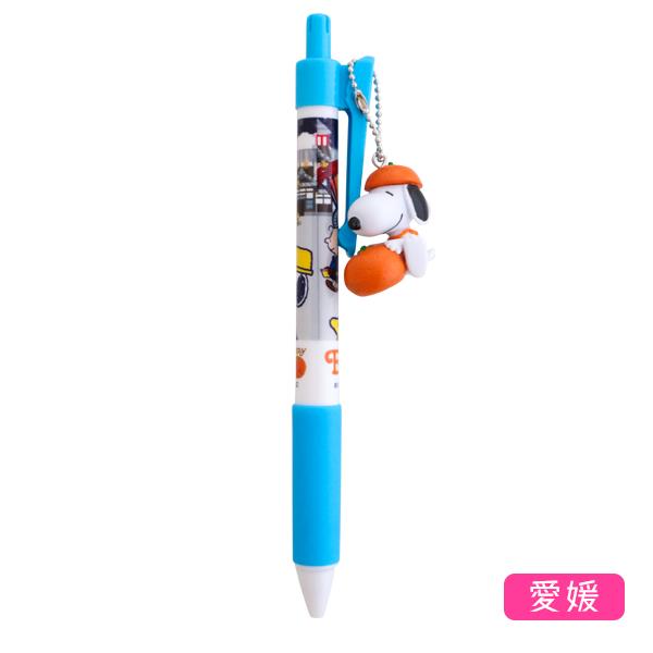 愛媛限定スヌーピーボールペン