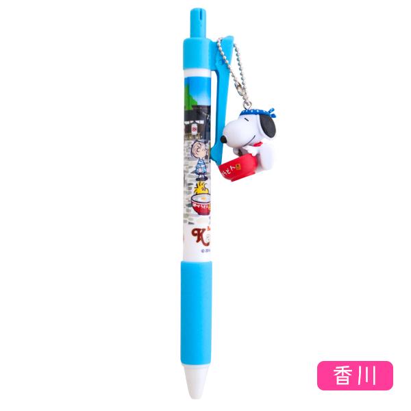 香川限定スヌーピーボールペン