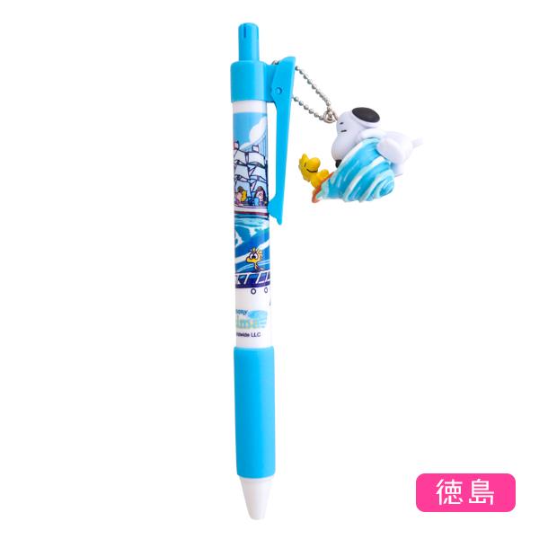 徳島限定スヌーピーボールペン