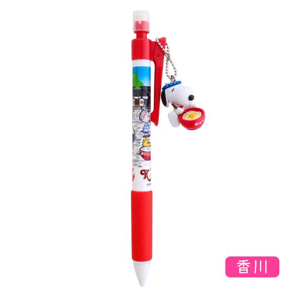 香川限定スヌーピーシャーペン