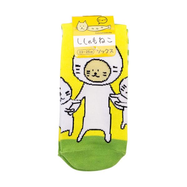 ししゃもねこ靴下_黄色