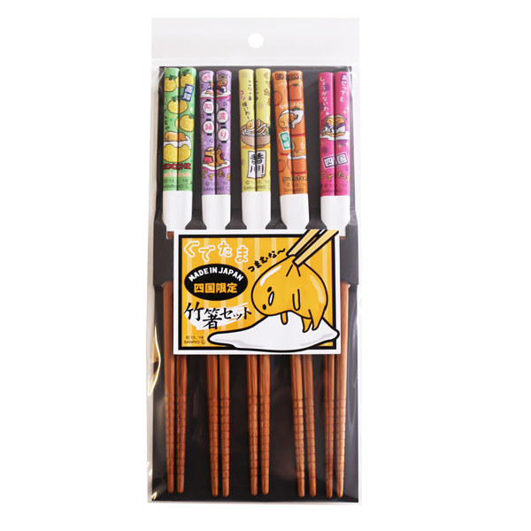 四国ぐでたま竹箸5本セット