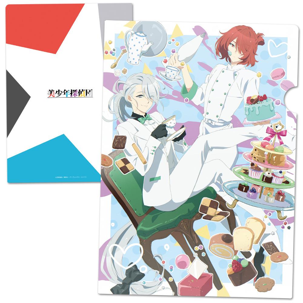 TVアニメ「美少年探偵団」 クリアファイルB