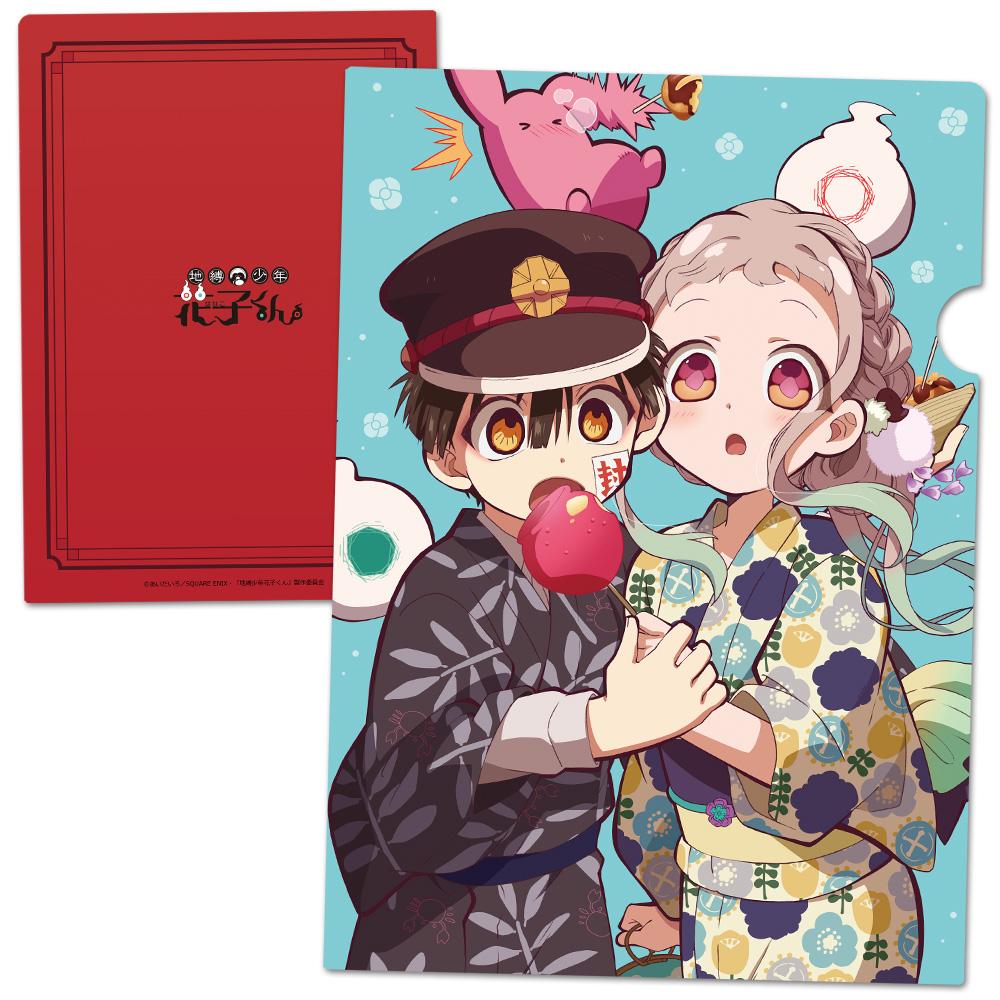 TVアニメ「地縛少年花子くん」 クリアファイルB