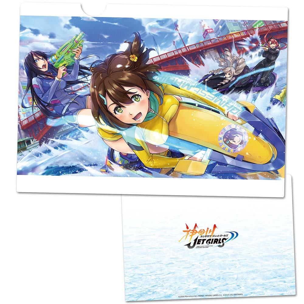 神田川JET GIRLS クリアファイルA